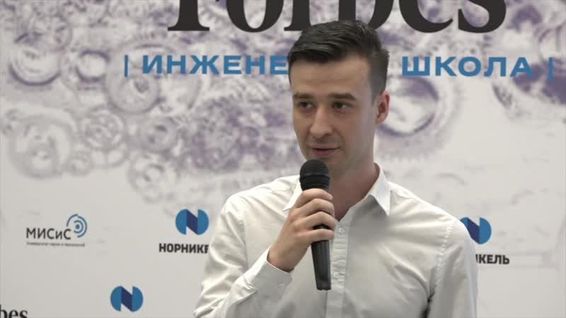 Лекция о компании Микрон - производителя электроники и микрочипов в России.