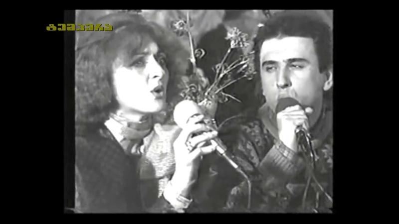1987 წელი - ბალადა სიყვარულისა - მერაბ სეფაშ430