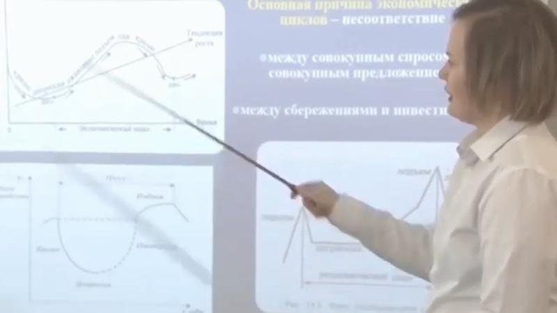 Ты можешь стать кем захочешь.Заведующая кафедрой экономики Инга Владимировна Зенькова.