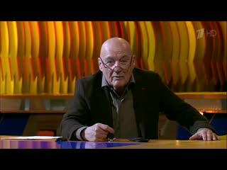 Владимир Познер об украинских выборах и демократии. 22.04.2019
