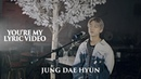 Lyric Video(리릭비디오): JUNG DAE HYUN (정대현) - 너는 내게 (YOU'RE MY)