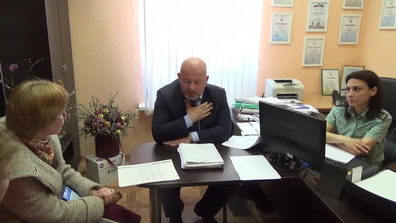 Зам начальника УФССП по СПб и ЛО Исаков И В Ответы на вопросы граждан 18 04 2019 года