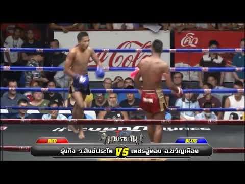 Нокаут от лоукика. Rungkit (red) vs.Petutong (blue). Muay Thai fight