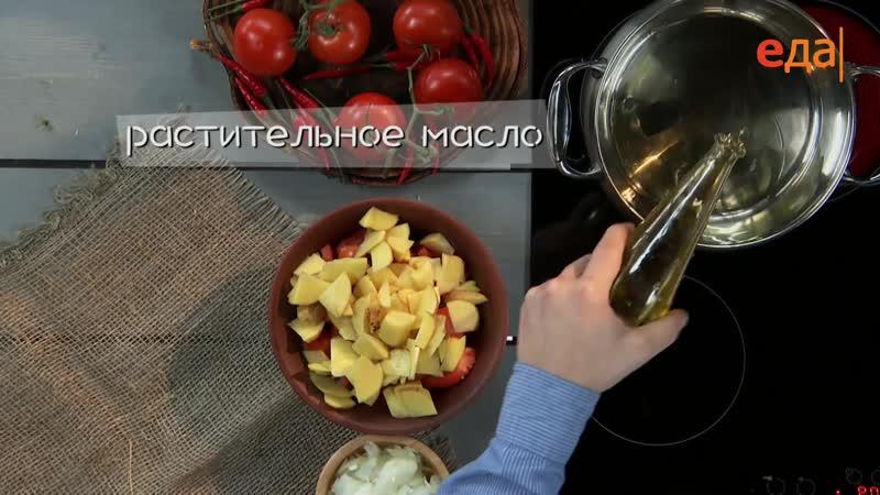 В мундире и без - Картофельный суп со сладким перцем