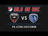 MLS | DC United VS Sporting Kansas City