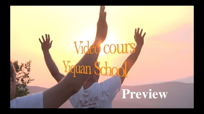 VIDEO COURSE YIQUAN SCHOOL (PREVIEW)