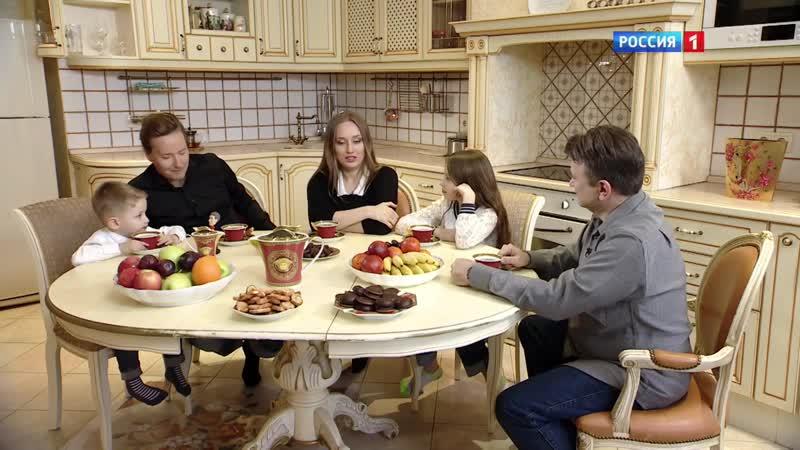 Витас. Когда все дома. tv Россия 1 21.04.2019