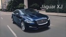 Jaguar XJ 2018 Refined flagship sedan