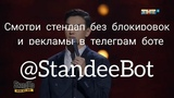 StandUp - Нурлан Сабуров