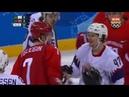 XXIII Зимние Олимпийские Игры. Хоккей. Мужчины. ¼ финала. Россия (ОАР) - Норвегия