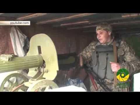 Бойцам ВСУ в Донбассе выдали пулемет системы Максима
