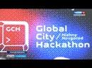 Global City Hackathon
