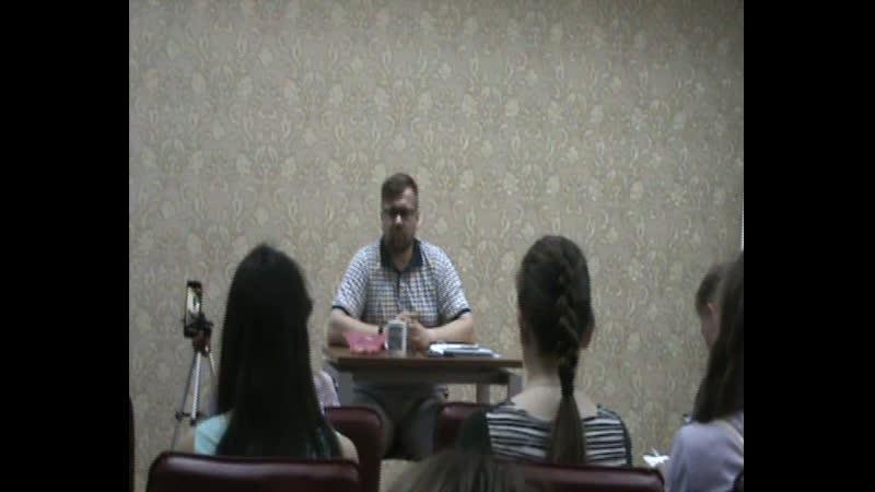 Часть1 Встреча с Дроновым В.А. 20 июня 2019г