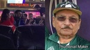 Pak India Match | social media | |Viral picture || after india win ||News Team
