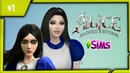 Alice: Madness Returns In the Sims 4 Симсобезумие