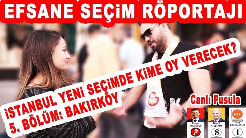 Bakırköyde Efsane Seçim Röportajı! İstanbul Seçim Anketi 5. Bölüm Bakırköy