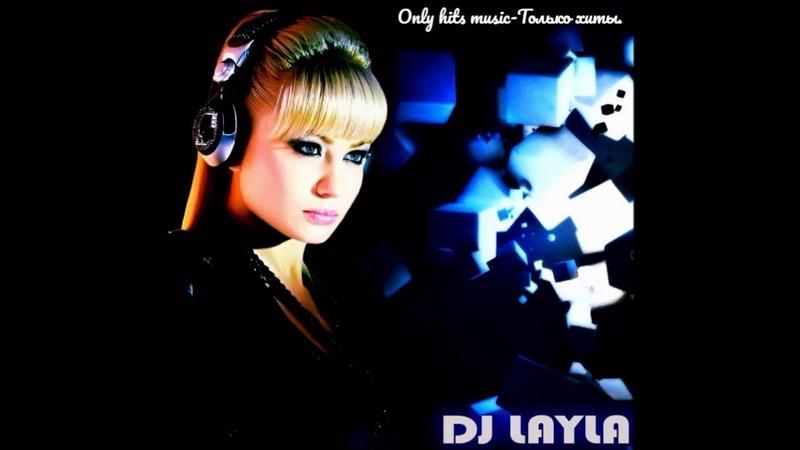 Dj Layla feat Sianna Poison