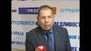 Вопросы производственного травматизма рассмотрели на заседании президиума профсоюзов в Гомеле