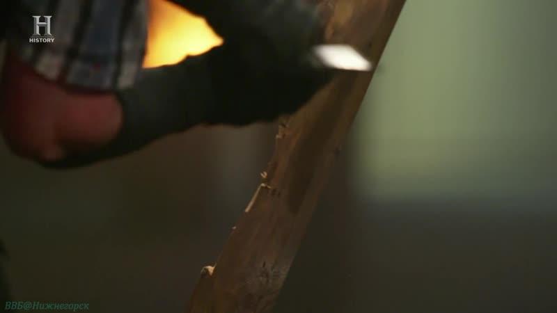 History «Между молотом и наковальней: На ножах (13). Цыплята-ниндзя» (Реальное ТВ, холодное оружие, 2018)