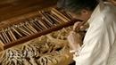 手技TEWAZA「井波彫刻」Inami Wood Carving