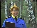лето 2003 лагерные сборы