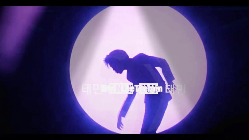 태민 TAEMIN_STONE_HEART_FULL_DREAM