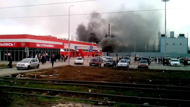 Пожар в гипермаркете Магнит Новочеркасск ул. Мацоты VIDEO00144