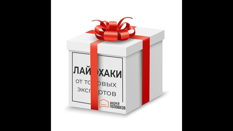 ЖК ID Кудрово - КРАТКИЙ ОБЗОР СПБ 2019 - Застройщик ЕВРОИНВЕСТ