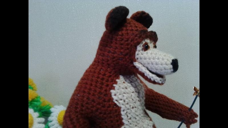 Медведь из Маша и медведь ч 3 Bear from Masha and the Bear ч 3 Amigurumi Crochet