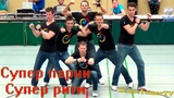 Супер парни Супер танец и ритм Band Odessa