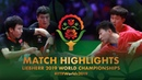 Ma Long Wang Chuqin vs Lin Gaoyuan Liang Jingkun 2019 World Championships Highlights 1 2
