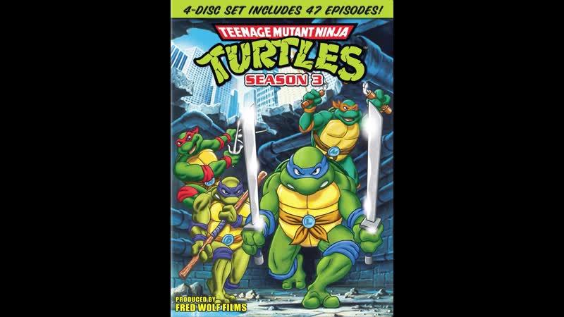 Черепашки мутанты ниндзя Teenage Mutant Ninja Turtles 3 й сезон 21 35 серии мультфильм приключения сериал 1989