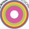 Молодёжный центр | Лесосибирск