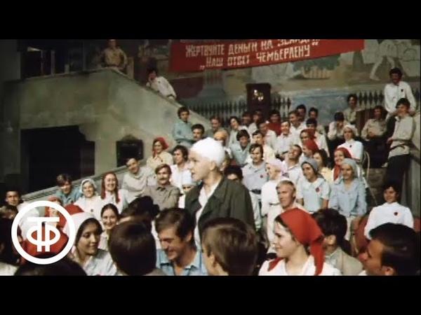 В.Беляев. Старая крепость. Серия 5. Дом с привидениями. Часть 2 (1972)