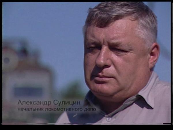 «Внимание, Парчинский!» фильм из цикла «Герои новой России»