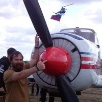 Сергей Кутейников