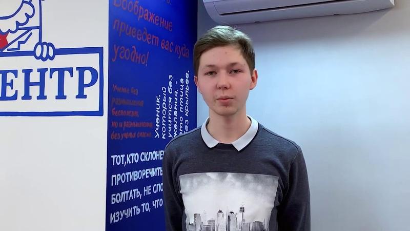 Отзывы 100-балльников по русскому языку и информатике на ЕГЭ. iQ-центр.