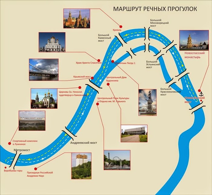 Прогулки на теплоходе Москва