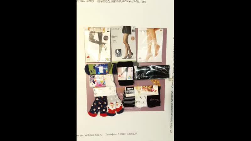 Носки,колготки Lidl,10кг,цена 13202руб