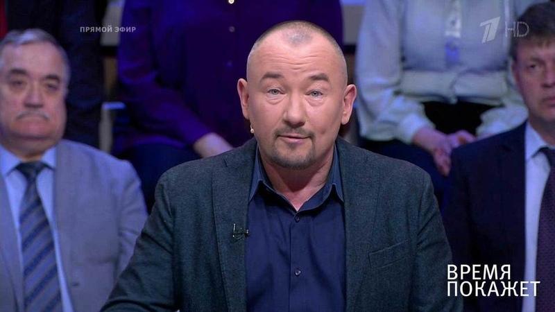 Владимир Зеленский иего команда Время покажет Выпуск от23 04 2019