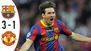 FC Barcelona 3-1 Manchester United Highlights Trophy UCL Final - 2010/2011