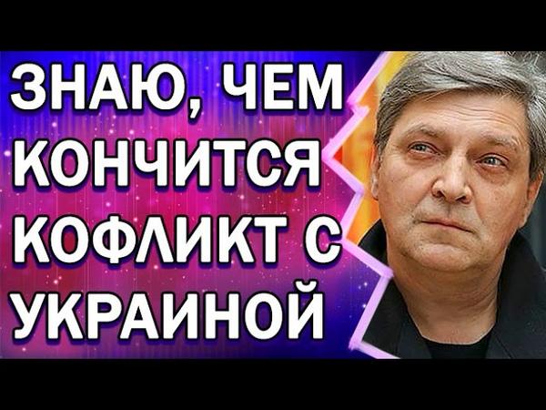 Александр Невзоров - Я нe пpopoк, нo тoчнo знaю, чeм вce кoнчитcя...