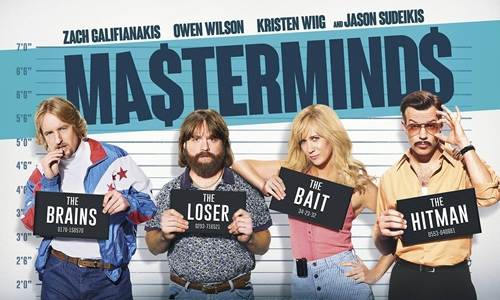 Masterminds In Hindi Dubbed Torrent