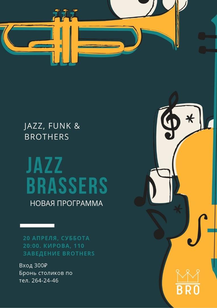 Афиша Челябинск jazz , funk & brothers.
