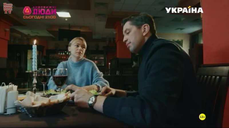 Хлопчик мій 3 часовая мелодрама. Премьера 2019 (ТРК Україна)