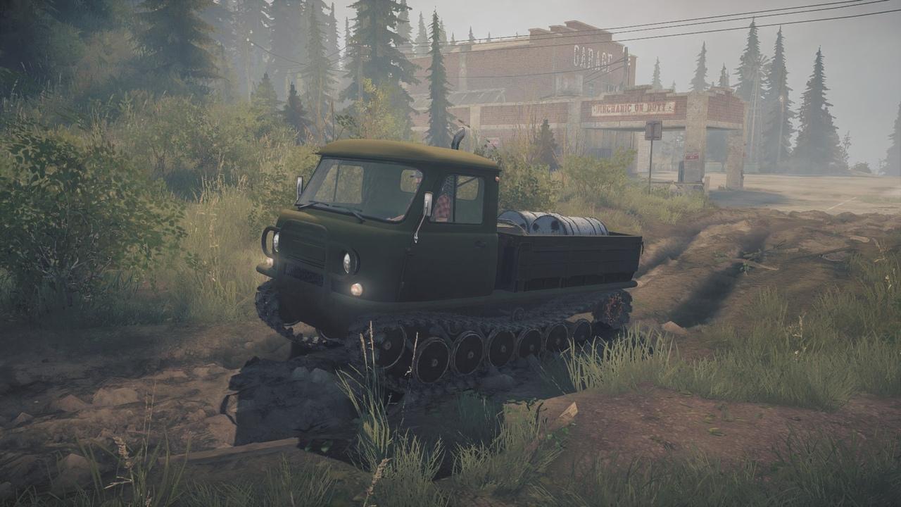 ЗВМ-2411 Г «Узола»