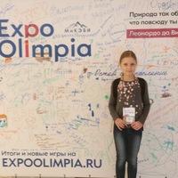 Анкета Татьяна Богданова