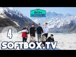 [озвучка softbox] bts bon voyage 4 сезон 4 эпизод