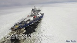 LNG-powered icebreaker Polaris - Full-scale ice trials of the Aker ARC 130 design