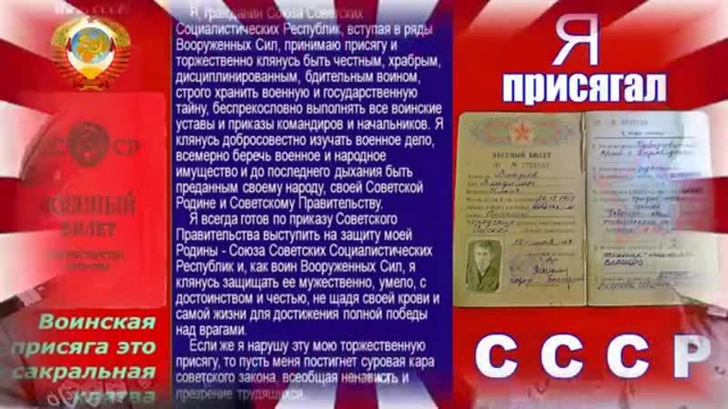 Служу Советскому Союзу. СССР. Музыка. подборка.